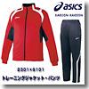 アシックス(asics) XA605N−XA655N トレーニングジャケット・パンツ上下セット Men's