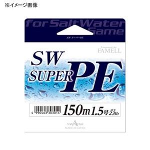 ヤマトヨテグス(YAMATOYO)NEW ファメル SWスーパーPE 150m