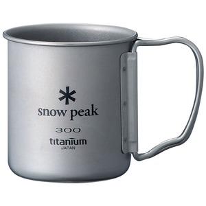 スノーピーク(snow peak) チタンシングルマグ 300 フォールディングハンドル