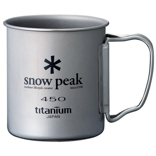 スノーピーク(snow peak) チタンシングルマグ 450 MG-043R チタン製マグカップ