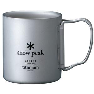 スノーピーク(snow peak) チタンダブルマグ 300 フォールディングハンドル MG-052FHR チタン製マグカップ