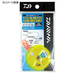 ダイワ(Daiwa) タフロン鮎速攻 AS張替仕掛 976824