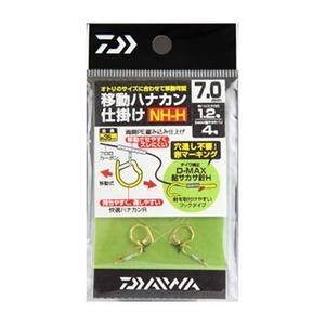 ダイワ(Daiwa) 移動ハナカン仕掛 NH7.0H