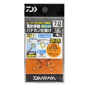 ダイワ(Daiwa) 背針移動ハナカン仕掛け SH-7.0H