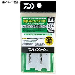 【クリックで詳細表示】ダイワ(Daiwa)快適メタルジョインター2F 付け糸徳用