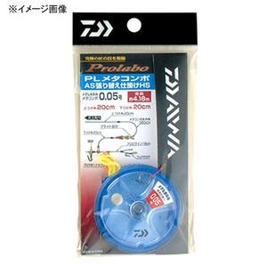 ダイワ(Daiwa) プロラボ メタコンポII AS張り替え仕掛けHS 976725