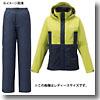 HOE11401 Helly Rain Suit(ヘリー レインスーツ) Men's L YG(イエローグリーン)