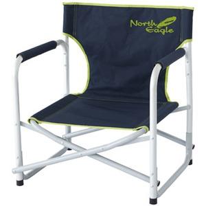North Eagle(ノースイーグル) ローディレクターチェア NE2314