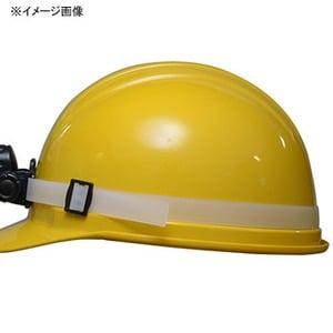 【送料無料】GENTOS(ジェントス) シリコンバンド S 透明 SS-020