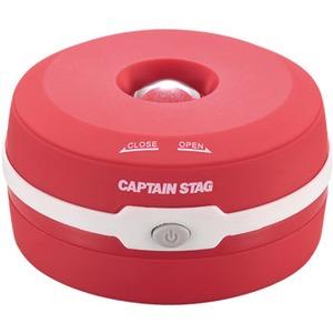 キャプテンスタッグ(CAPTAIN STAG) ポップアップランタン カラビナ付 セクシーベリー UK-4009