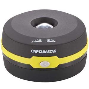 キャプテンスタッグ(CAPTAIN STAG)ポップアップランタン カラビナ付