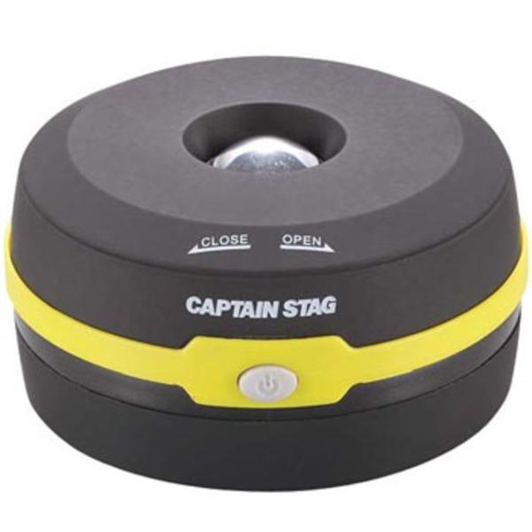 キャプテンスタッグ(CAPTAIN STAG) ポップアップランタン カラビナ付 UK-4011 電池式