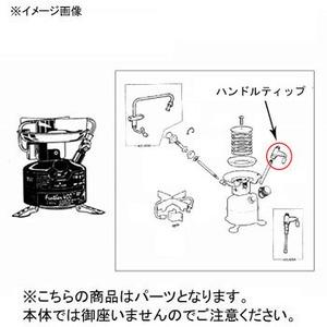 Coleman(コールマン) 【パーツ】 ハンドルティップ 赤 502-175