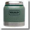 STANLEY(スタンレー) Vacuum Food Jar 真空フードジャー