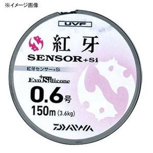 ダイワ(Daiwa) UVF紅牙センサー+Si 150m 04629682 タイラバ用PEライン