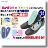 ファイン 除湿くんシリーズ 消臭・除湿靴用シート