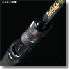 ジャッカル(JACKALL) TRANPO G2 T2C-70MH-2
