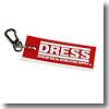 ドレス(DRESS) DRESSキーホルダー