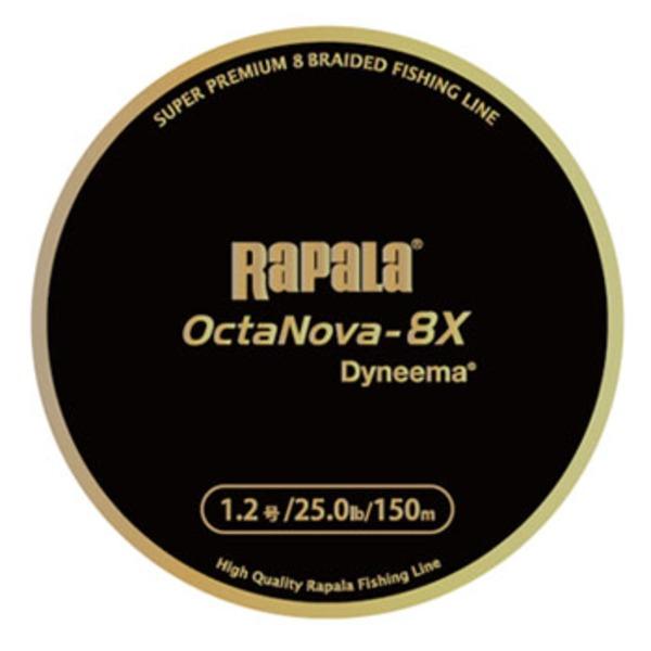 Rapala(ラパラ) オクタノヴァ8X 150m R8X150M12LG オールラウンドPEライン