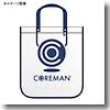 コアマン(COREMAN) タモケースVer.2