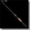 クオン(Qu-on) バスタード BTC-662M