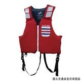 Takashina(高階救命器具) ファミリーPFD 大人用 BSJ-200A 浮力材タイプ