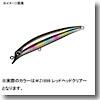 アムズデザイン(ima) sasuke SF-95(サスケSF-95)
