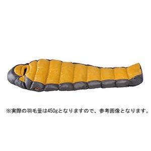 【送料無料】ナンガ(NANGA) UDD BAG450 レギュラー YELL