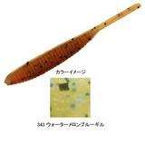 ゲーリーヤマモト(Gary YAMAMOTO) シャッドシェイプワーム 300500304343 スイムベイト・ミノー・シャッド系