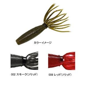 ベビーファットイカ 80mm 002 スモーク(ソリッド)