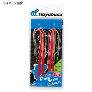 ハヤブサ(Hayabusa) 無双真鯛 フリースライド ラバーセット