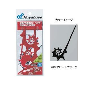 ハヤブサ(Hayabusa)無双真鯛 フリースライド カスタムシリコンネクタイ ドラゴンカーリー