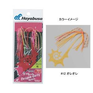 ハヤブサ(Hayabusa) 無双真鯛 フリースライド ドラゴンカーリー ラバーセット SE135