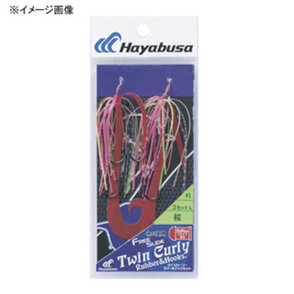 ハヤブサ(Hayabusa) 無双真鯛 フリースライド ツインカーリー ラバー&フックセット SE136 タイラバネクタイ・トレーラー