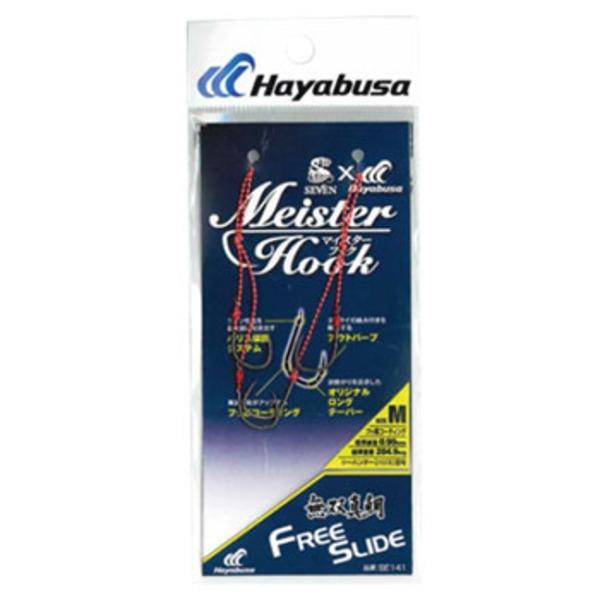 ハヤブサ(Hayabusa) 無双真鯛 フリースライド スペアフック Meister Hook SE141 ジグ用アシストフック