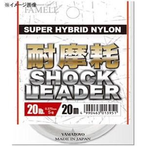 ヤマトヨテグス(YAMATOYO) 耐摩耗ショックリーダー 20m