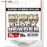 ヤマトヨテグス(YAMATOYO) 耐摩耗ショックリーダー 20m オールラウンドショックリーダー