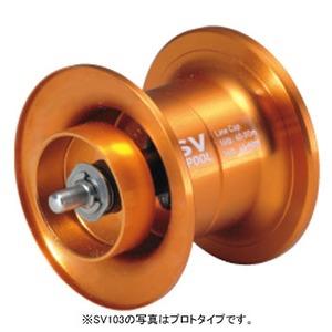 ダイワ(Daiwa)STEEZ(スティーズ) SV103スプール