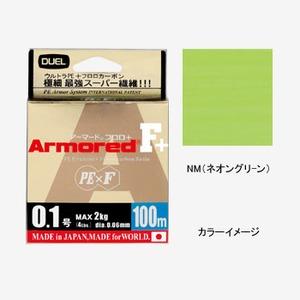 デュエル(DUEL) ARMORED F+ 100M H4012-NM