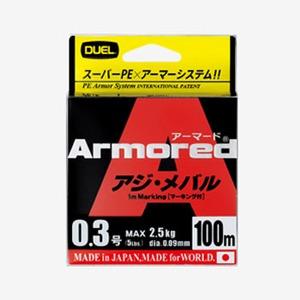 デュエル(DUEL) ARMORED アジ・メバル 100M H4025-MP ライトゲーム用PEライン