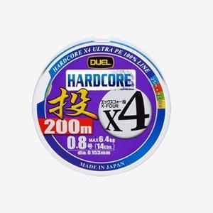 デュエル(DUEL) HARDCORE X4 投げ 200m 0.8号 25m×4色 H3288