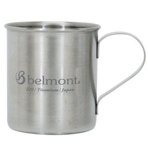 ベルモント(Belmont) チタンシングルマグ220 logo BM-304