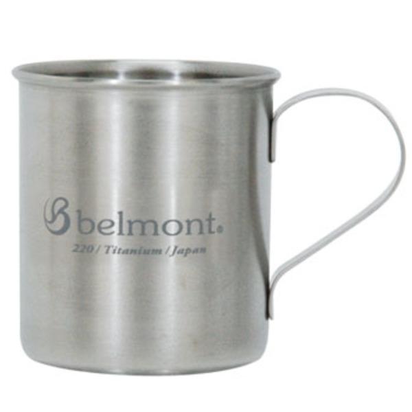 ベルモント(Belmont) チタンシングルマグ220 logo BM-304 チタン製マグカップ
