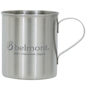 ベルモント(Belmont)チタンシングルマグ300 logo