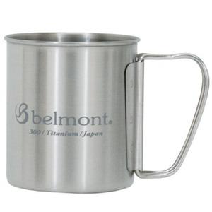 ベルモント(Belmont) チタンシングルマグ300FH logo BM-314
