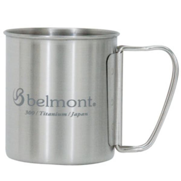 ベルモント(Belmont) チタンシングルマグ300FH logo BM-314 チタン製マグカップ