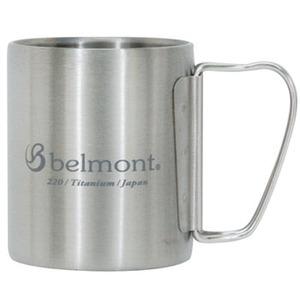 ベルモント(Belmont) チタンダブルマグ220FH logo BM-318
