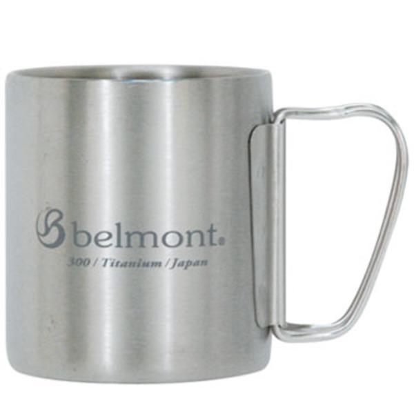 ベルモント(Belmont) チタンダブルマグ300FH logo BM-319 チタン製マグカップ