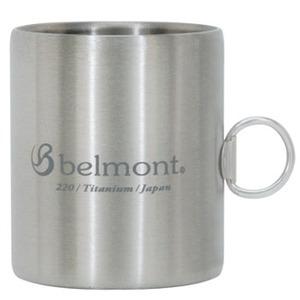 ベルモント(Belmont) チタンダブルマグ220リング付 logo BM-301