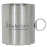 ベルモント(Belmont) チタンダブルマグ220リング付 logo BM-301 チタン製マグカップ